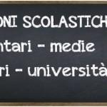 ripetizioni-elementari-scuole-medie-superiori-e-universita-3194528010